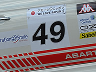 ABARTH LOVES JAPAN