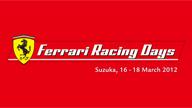 フェラーリ・レーシング・デイズ 2012