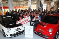 ABARTH DRIVING FUN SCHOOL 1st in Suzuka Circuit