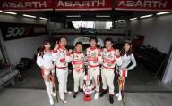 2015年<スーパー耐久シリーズ>第3戦@富士スピードウェイ・レポート