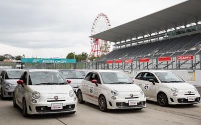 今年最後のABARTH DRIVING ACADEMY@鈴鹿サーキット開催!BASEクラスの密着レポートをお届け。