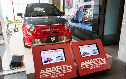 抽選でABARTHが当たる<LOVE & BITE プレゼントキャンペーン>がスタート。伊勢丹新宿店を「ルパン三世」やABARTHがジャック?!