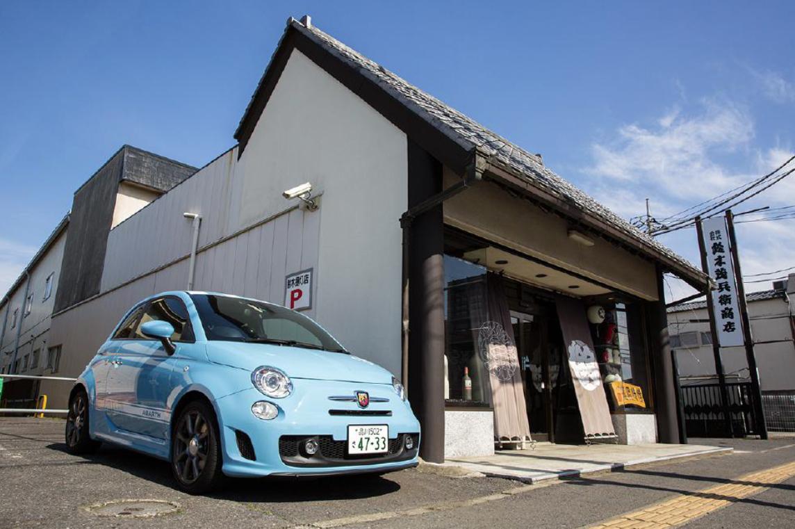 春のドライブの候補地に!城下町・水戸の伝統と革新が融合する『すずも提灯』をめぐる旅。