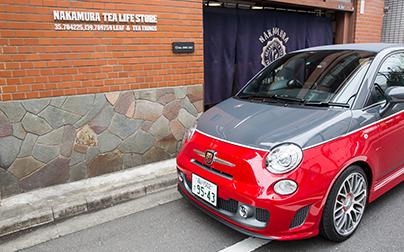 蔵前で出会う新しい茶文化。話題のお店『NAKAMURA TEA LIFE STORE』のこだわりとは?