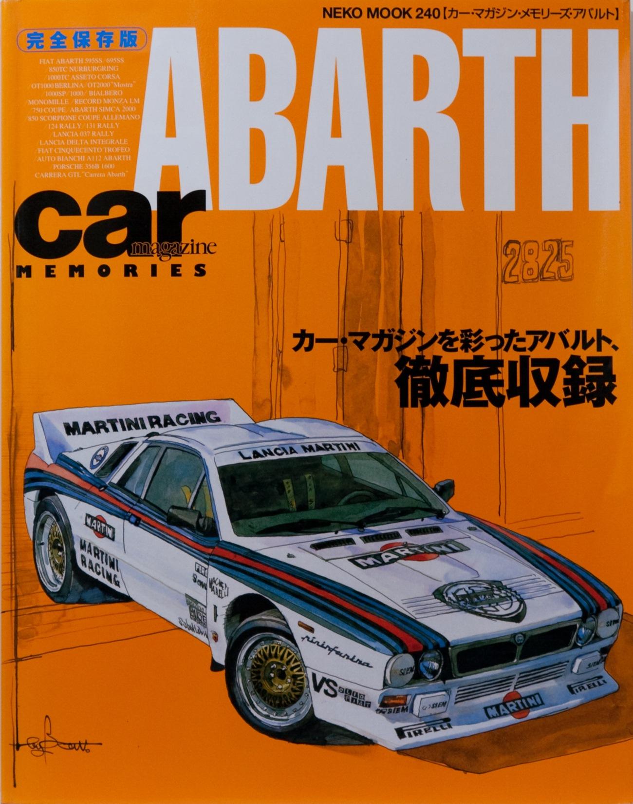 Car Magazine_MEMORIES