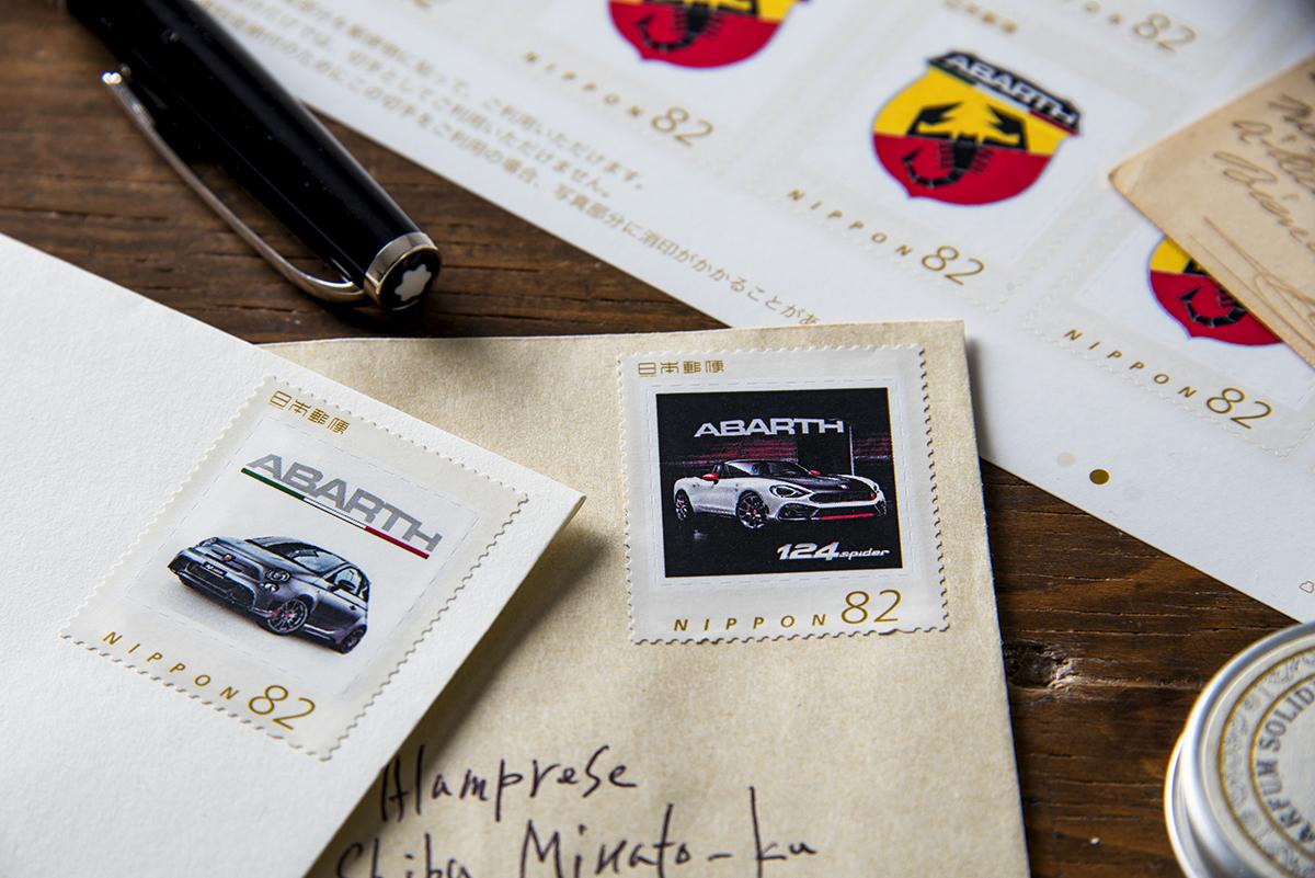 オリジナル切手を作って、手紙ライフをもっと楽しむ