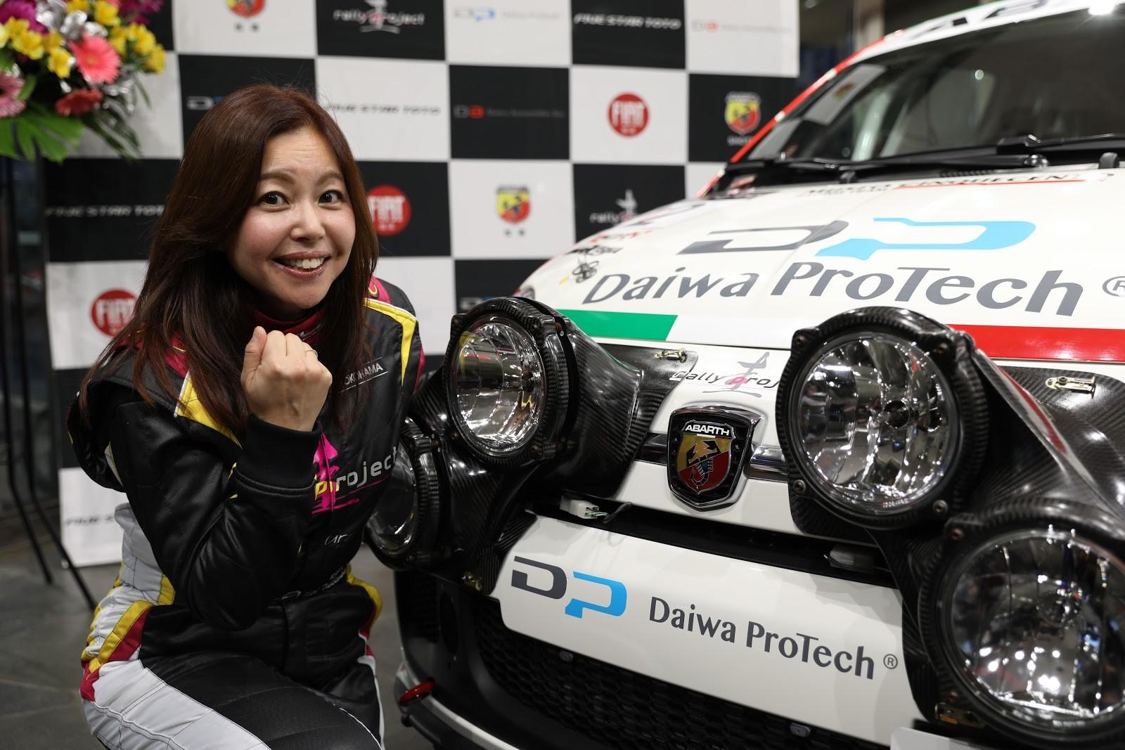 夢への挑戦! モータージャーナリストの竹岡圭さん、全日本ラリーに参戦
