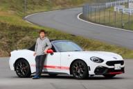「リズミカルなドライブ感覚に刺激を受けています」アバルト124スパイダー オーナーインタビュー