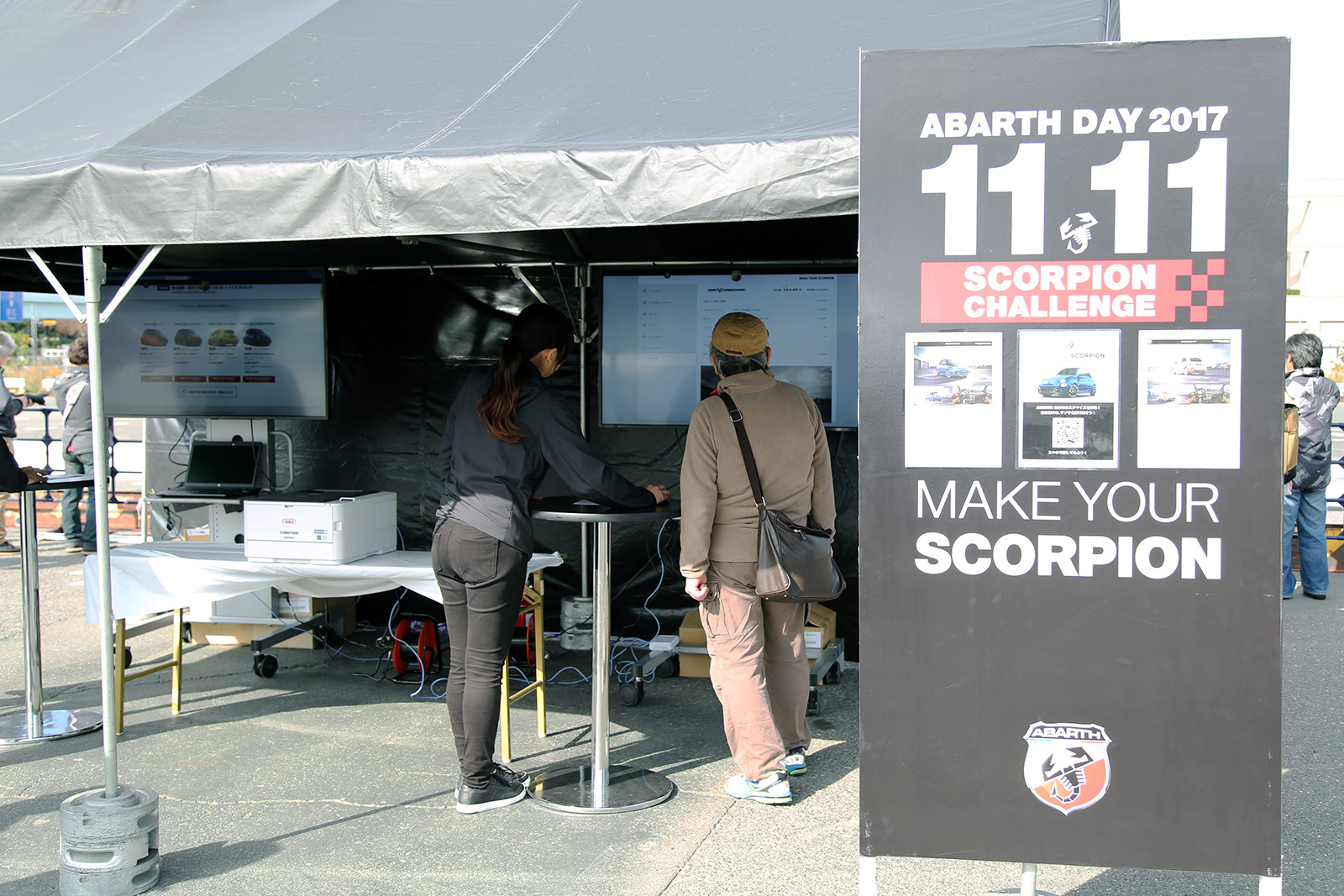 Abarth_day_15