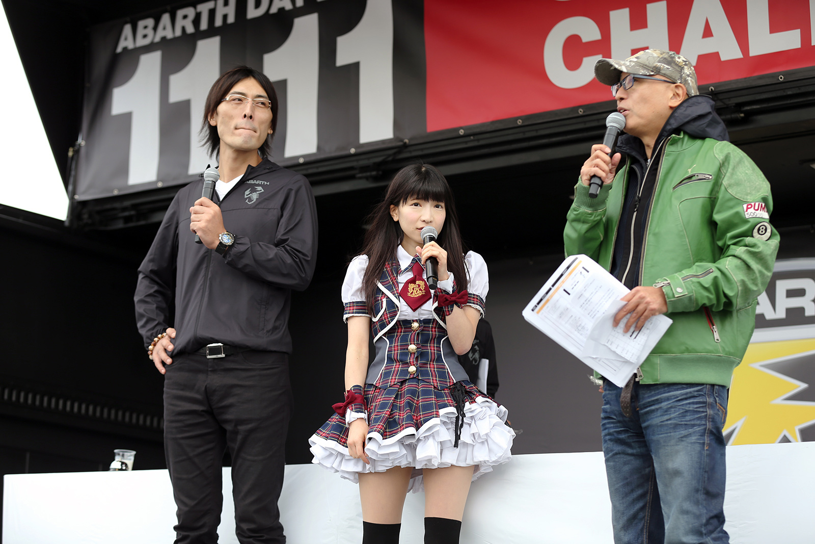 Abarth_day_17