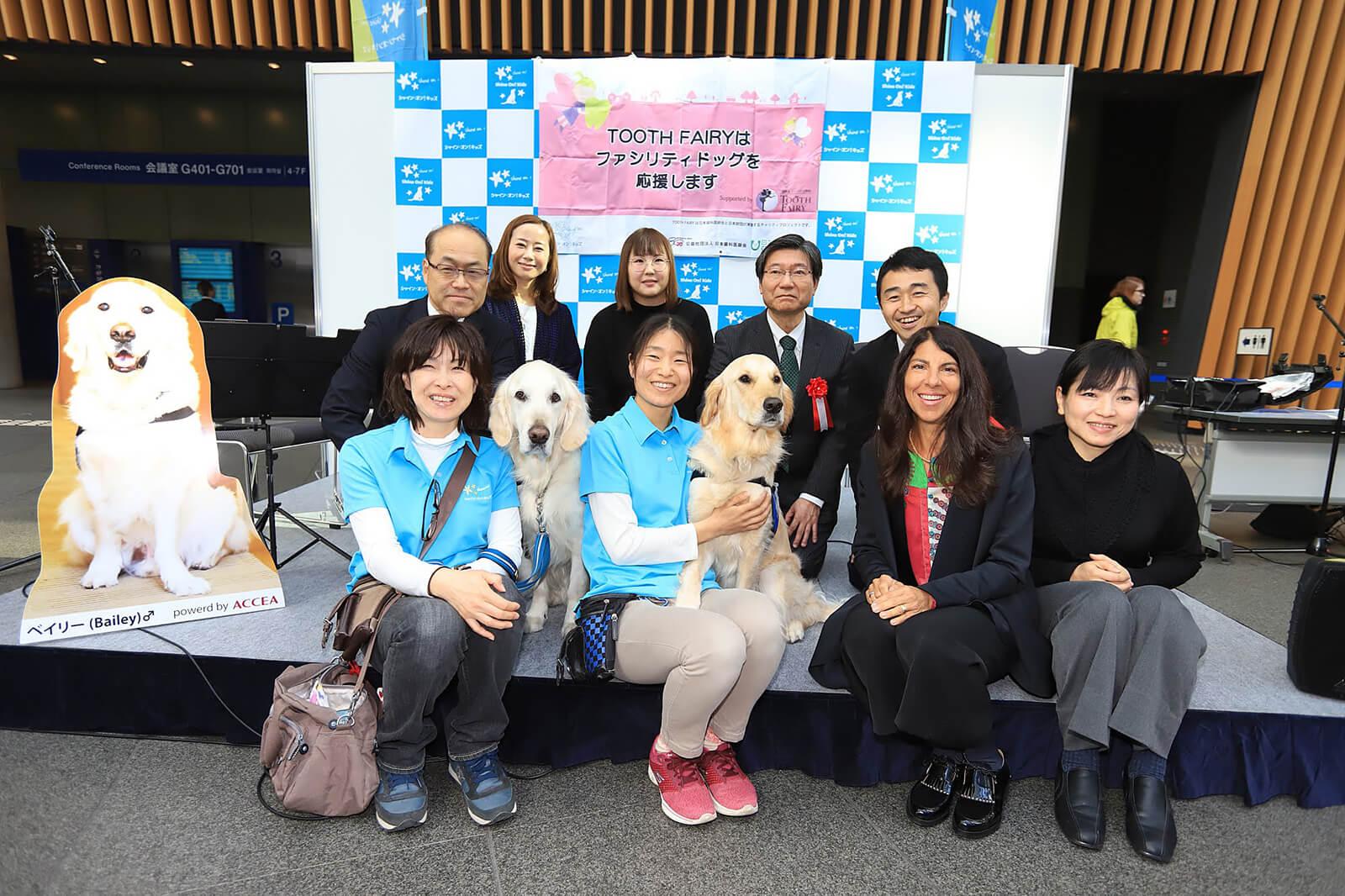犬が日本の医療現場を変える シャイン・オン!キッズの挑戦