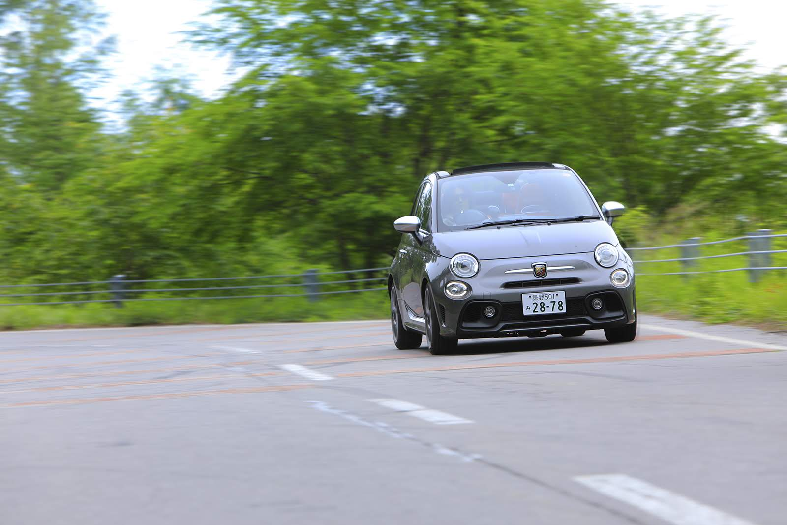 190719_Abarth_Route_08m