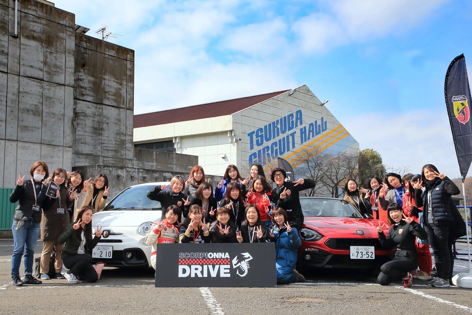 アバルト女子がアクセル全開! SCORPIONNA DRIVE for Woman 2020 Rd.1 筑波編レポート