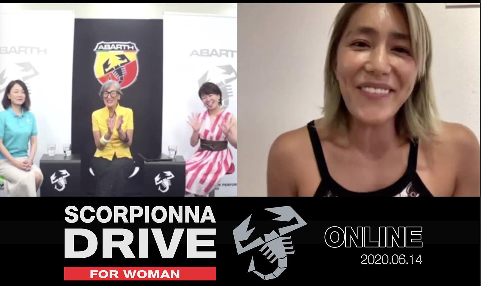 第1回SCORPIONNAオンライントークショー開催 第一線で活躍する女性たちが自身の「挑戦」を語らう
