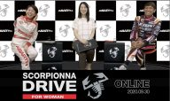 第2回SCORPIONNAオンライントークショー「Scorpionnaに贈るドライビングテクニック」編が開催!